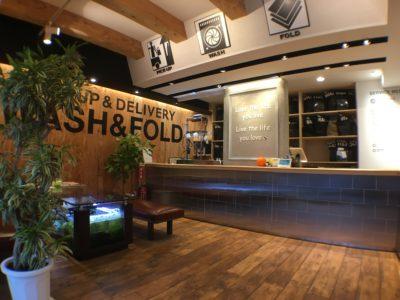 1階のWASH&FOLD。オシャレなクリーニング店です。